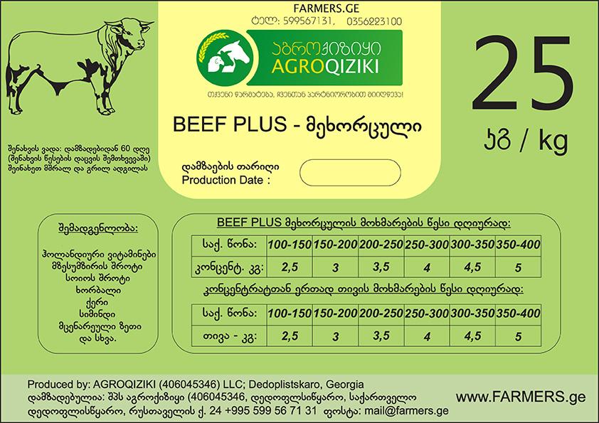 Beef_koncentrati_455484004757590015