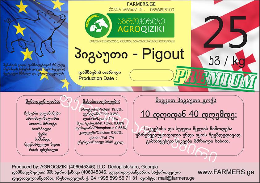 Pigout_Premium_rorebi_3544300346647001